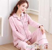 春秋季少女士長袖睡衣女冬純棉套裝新款韓版可外穿甜美可愛家居服  【PINK Q】