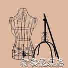 模特道具-熱賣歐式鐵藝模特架女道具婚紗拍攝服裝架全身半身女掛衣架展示架 YJT 全館85折