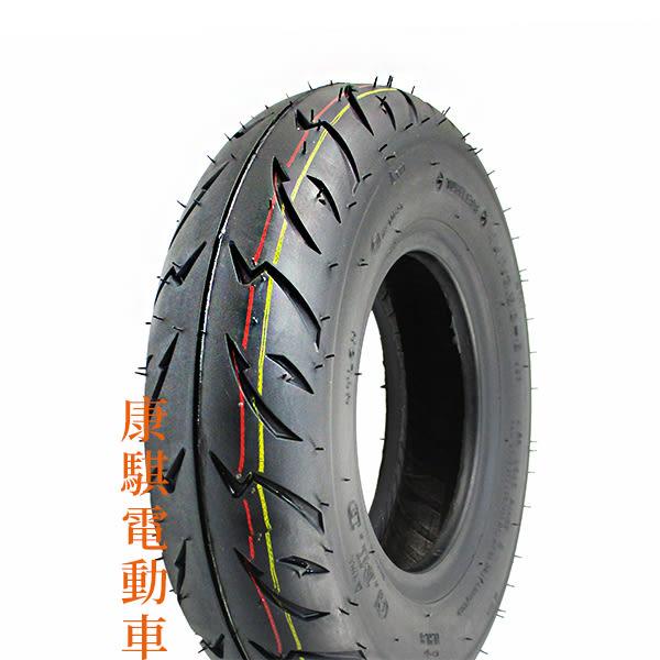 4.10/3.50-6 外胎 高速胎 固滿德 GMD T996 電動車 輪胎 KS 006【康騏電動車】電動車維修