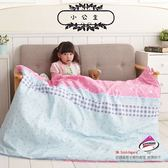 台灣精製 小公主 兒童涼被 幼稚園被 午睡被 夏日涼被 空調被 MIT