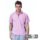 《必敗款》型男休閒涼爽吸濕排汗短袖POLO衫(粉色)● 樂活衣庫【9928-2】