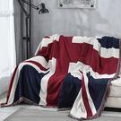 聖誕享好禮 英式復古璧布毯個性美式沙發巾北歐沙發罩套沙發防塵罩蓋布