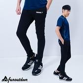 美國原創 男款彈力舒適健身跑步休閒運動棉長褲(C2613 黑色)【戶外趣】