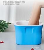 泡腳桶塑料足浴盆加厚保溫洗腳桶過小腿恒溫泡腳盆帶按摩家用神器 完美YXS