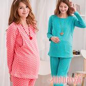 仙仙小舖 UE415 紅/藍/桃/紫 溫馨簡約 居家孕婦哺乳衣套裝 日系 孕婦裝 睡袍
