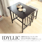 IDYLLIC 北歐日式吧台餐桌吧台桌黑色SGL ST1Z 吧台桌黑色~DD House