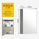 不銹鋼浴室鏡櫃單門掛牆式收納鏡子櫃小戶型洗手間衛浴吊櫃-J
