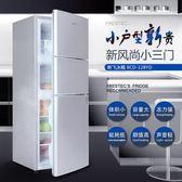 冰箱 小型冰箱三門家用冷藏冷凍小冰箱三開門式電冰箱雙門宿舍節能·夏茉生活IGO