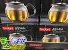 [COSCO代購] C121858 BODUM ASSAM TEA PRESS 1L濾茶壺 容量: 1公升/ 34OZ