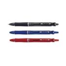 【百樂PILOT】BAB-15F 0.7mm 自動輕油舒寫筆 (12支)