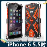 iPhone 6/6s Plus 5.5吋 雷神金屬保護框 高散熱碳纖後殼 螺絲款 磁性扣環 保護套 手機套 手機殼