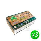 【米歐】 好果油 黃金印加果油膠囊(60粒/盒) x3盒_素魚油