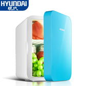6L小冰箱迷妳車載冰箱車家兩用制冷暖器MJBL 交換禮物 麻吉部落