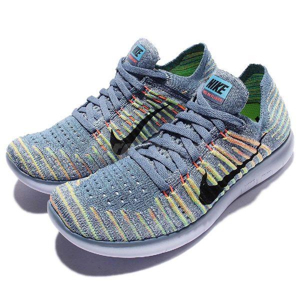 【四折特賣】Nike 慢跑鞋 Wmns Free RN Flyknit 灰藍 黃橘 黑勾 飛線編織 女鞋【PUMP306】 831070-405