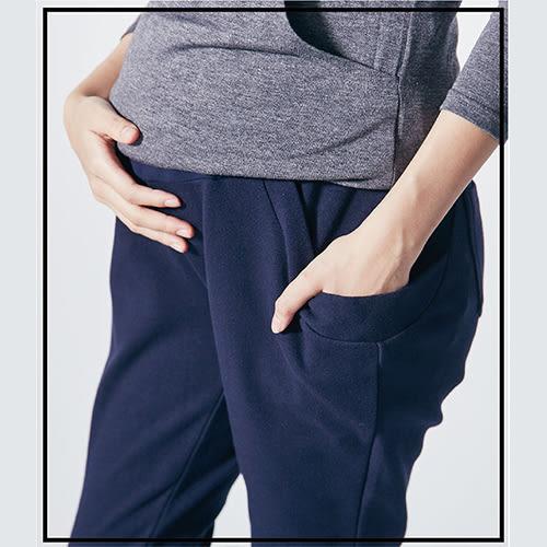 【ohoh-mini孕婦裝】自在風格素色百搭哈倫孕婦褲