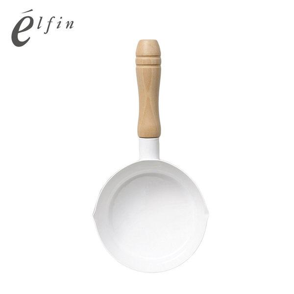 【日本高桑elfin】純白琺瑯牛奶鍋-12cm-曲木柄