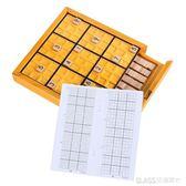 九宮格木制數獨棋數獨游戲兒童數字游戲大腦開發益智力玩具桌游  琉璃美衣
