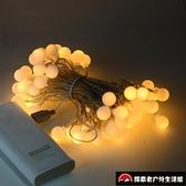 戶外露營氛圍燈裝飾泡泡燈LED燈珠暖色系帳篷天幕野營燈【探索者戶外生活館】