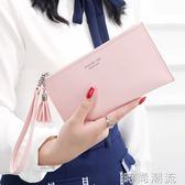 皮夾大容量士手拿長款錢包手包多功能卡包手機包零錢包 時尚潮流
