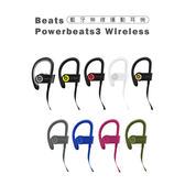 【高賢KH】 Beats Powerbeats3 Wireless 藍芽無線運動耳機 [9色][台灣公司貨][原廠盒裝]