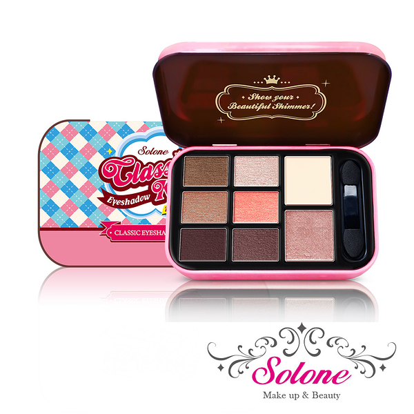 Solone~經典特調眼彩盒(甜蜜微醺:8色眼影+雙頭眼影刷*1)【天使愛美麗】