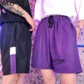 短褲 寬鬆休閒運動闊腿情侶短褲