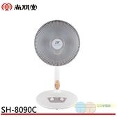 SPT 尚朋堂 碳素定時電暖器 SH-8090C