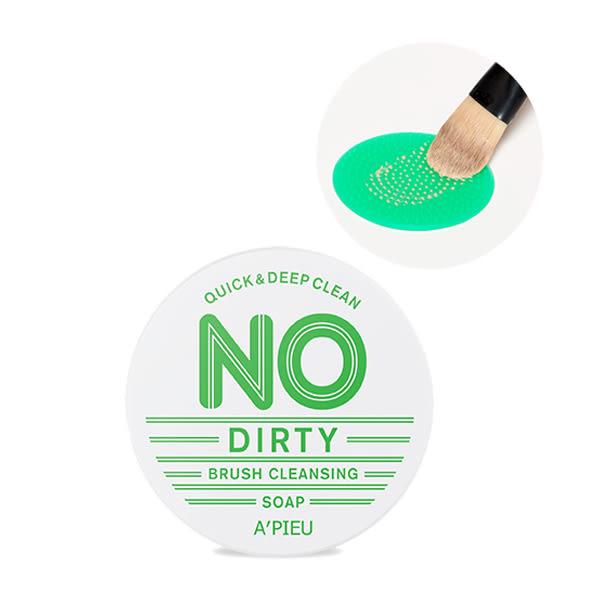 韓國 Apieu 刷具清潔皂(附清潔板)47g【小三美日】