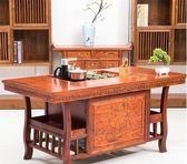 茶几 實木茶桌椅組合功夫茶臺桌南榆木茶几新中式禪意茶藝桌家用泡茶桌 汪喵百貨