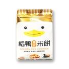 美好人生 Dr. Rice 黃金稻鴨米餅-地瓜口味(25小包)[衛立兒生活館]