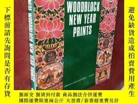 二手書博民逛書店ANCIENT罕見CHINESE WOODBLOCK NEW YEAR PRINTS(中國古代木板年畫選) 英文版
