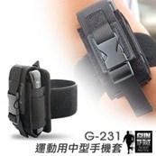 GUN TOP GRADE中型健走多功能手機套#G-231【AH05004】i-Style居家生活