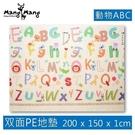 【Mang Mang】小鹿蔓蔓-雙面PE遊戲地墊(動物ABC)200X150X1cm[衛立兒生活館]