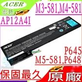 AP12A4i 電池(原廠)-宏碁 ACER AP12A4I,AP12A3I,M3電池,M3-481TG,M3-581TG,M5電池,M5-481,M5-581