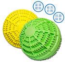 【O.Verna】天然環保潔淨洗衣球...