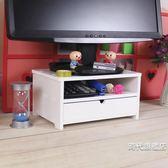 電腦螢幕架護頸液晶電腦顯示器增高托架底座支架桌上鍵盤收納置物架子XW( 中秋烤肉鉅惠)