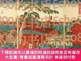 二手書博民逛書店東京名所之內淺草正觀世音Famous罕見Views of Edo   Asakusa Kannon Temple奇
