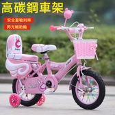 三輪車 兒童自行車2-3-4-5-6-7-9歲男女孩寶寶單車12/14/16寸小孩腳踏車 莎瓦迪卡