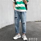 (免運)牛仔褲網紅褲子男夏季破洞牛仔褲潮牌寬鬆百搭休閒直筒寬管褲九分褲