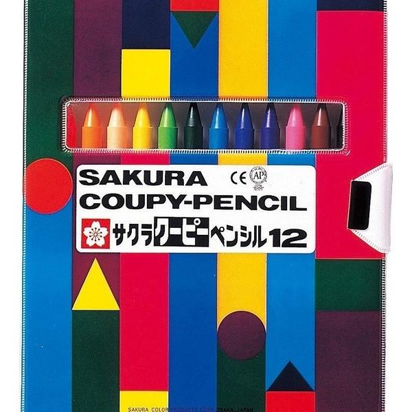 【日本製】【SAKURA】COUPY-PENCIL 不髒手彩色蠟筆 12色(一組:5個) SD-3699 - 日本製