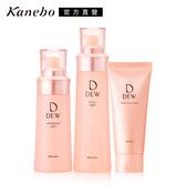 Kanebo佳麗寶 DEW水潤柔膚露+乳+潔膚霜 精選超值組(2款任選)