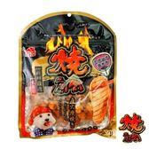 【燒肉工房】27號炙燒碳烤雞米香 240g*6包組(D051A27-1)