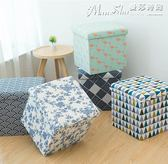 熱銷換鞋椅多功能收納凳子儲物凳可坐成人 折疊椅子家用沙發換鞋凳整理盒箱  LX曼莎時尚