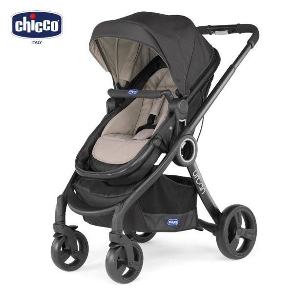Chicco Urban Plus 個性化雙向手推車-深棕栗 送 AUTO-FIX手提汽座
