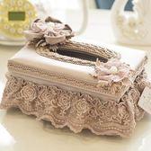 面巾盒 玉蘭春歐式創意紙巾盒布藝 歐式客廳抽紙盒 蕾絲茶幾桌面餐巾盒