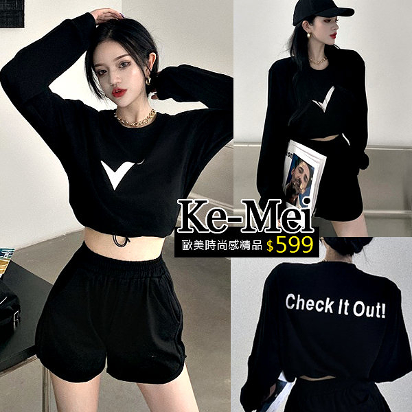 克妹Ke-Mei【ZT61813】CHECK IT OUT搞怪個性運動上衣+闊腿褲套裝