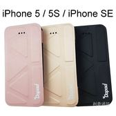 【Dapad】M型立架皮套 iPhone 5 / iPhone 5S / iPhone SE