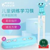 樹脂環保寶寶練習筷子餐具套裝兒童筷子寶寶訓練筷【福喜行】