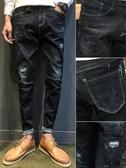 冬季彈力破洞牛仔褲韓版潮流修身小腳男士直筒寬鬆加絨長褲子 嬌糖小屋