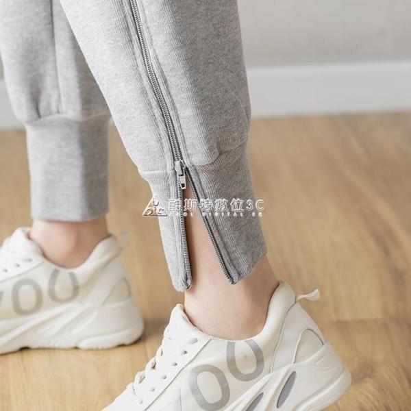 運動褲女外穿2021韓版新款寬鬆顯瘦拉鏈休閒高腰哈倫束腳衛褲潮